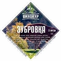 Набор трав и специй Зубровка, 15 г