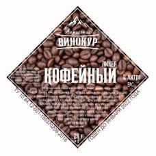 Набор трав и специй Кофейный ликер, 26 г
