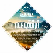 Набор трав и специй Украинская перцовка, 18 г