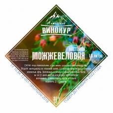Набор трав и специй Можжевеловая настойка, 37 г